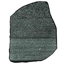 Rosetta (Stele di)